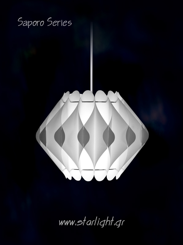 White Modular Lamp Shade Saporo.