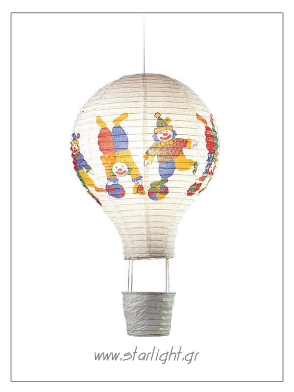 Pendant lantern in a hot air balloon shape.