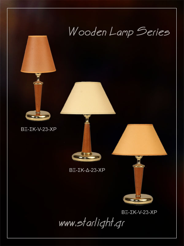 Table lamp bases made of wood.