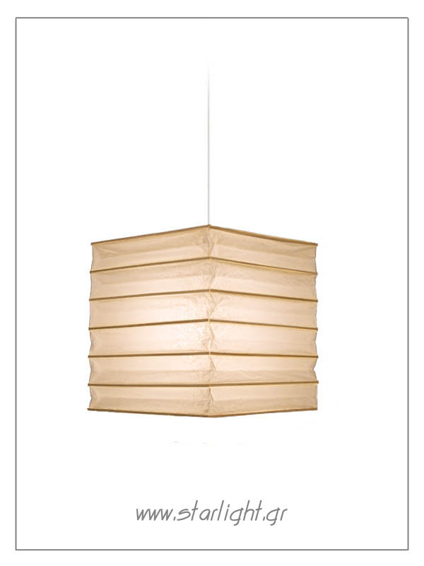 Square shaped pendant paper lantern.